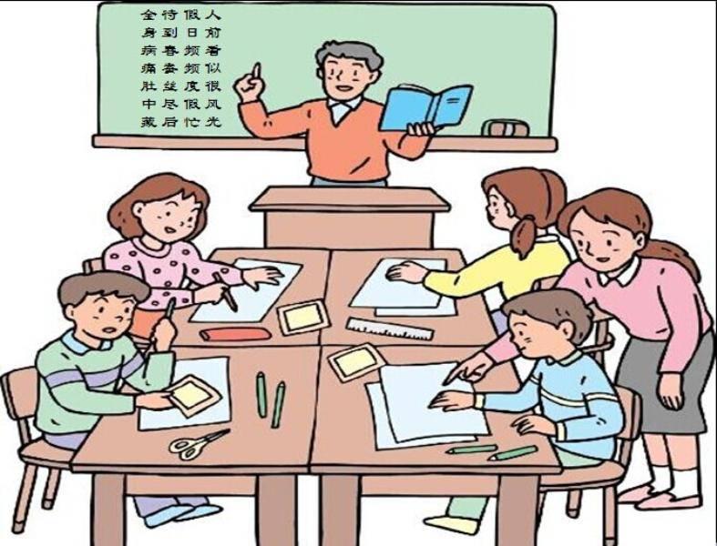 任课老师期末总结范文大全