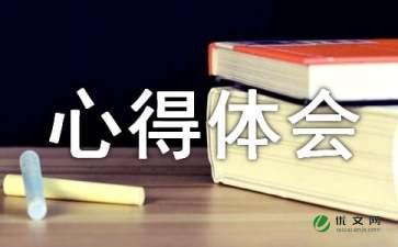 观看张桂梅先进事迹心得体会(通用8篇)