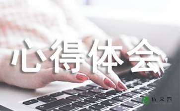 医院志愿者心得体会(精选6篇)