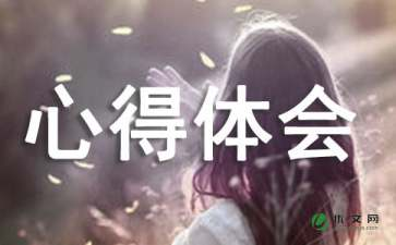医院志愿者心得体会(精选8篇)
