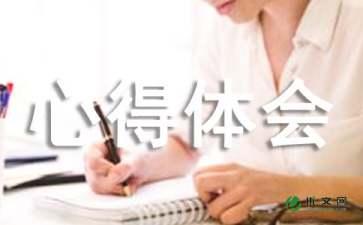 医院志愿者的心得体会(精选8篇)